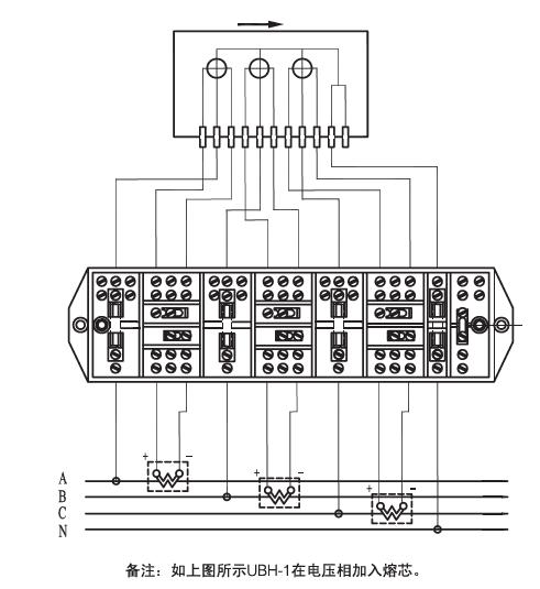 友邦ubh-1三相四线电度表接线盒1